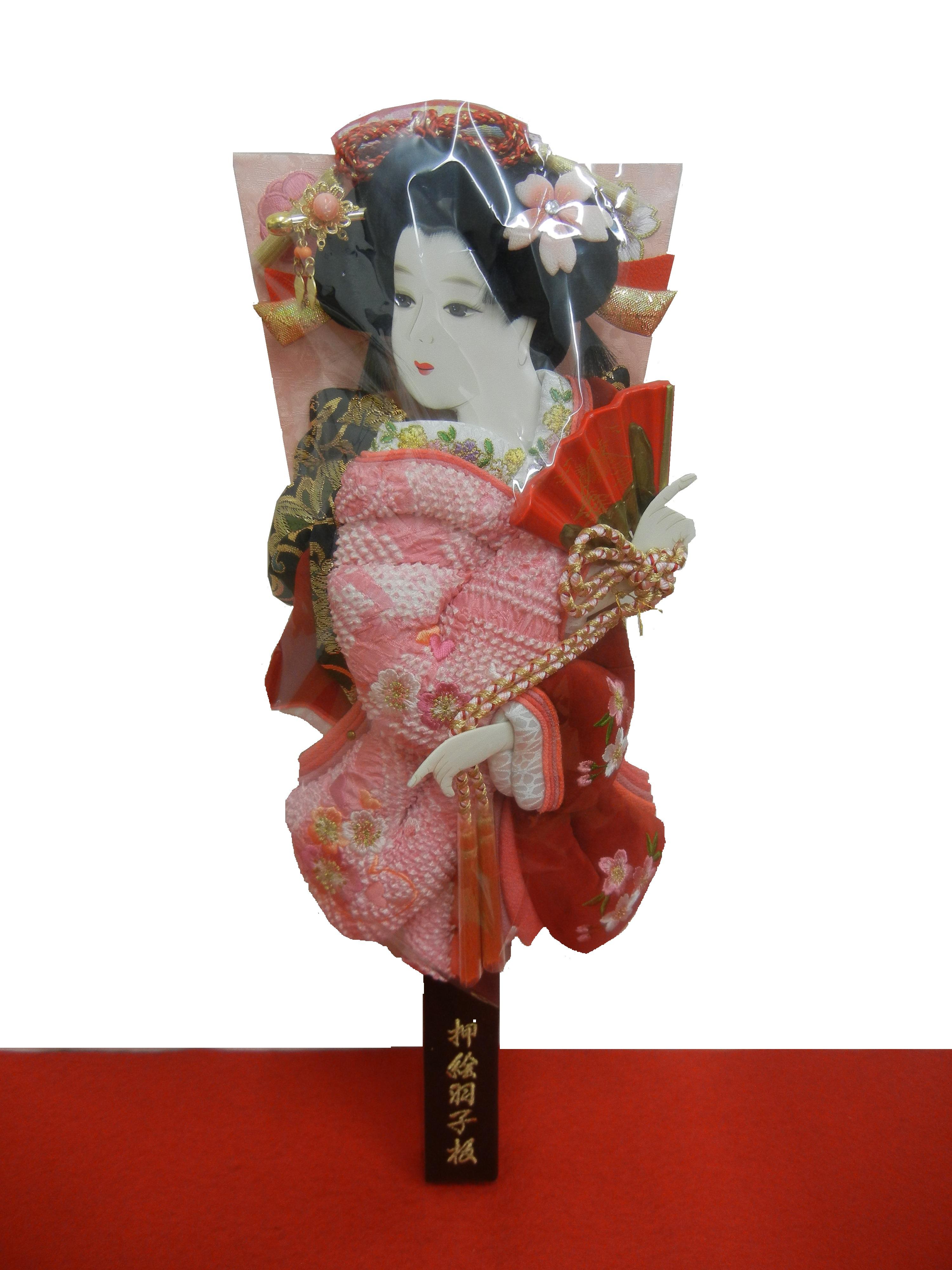 羽子板 13号桜子町振袖(道)